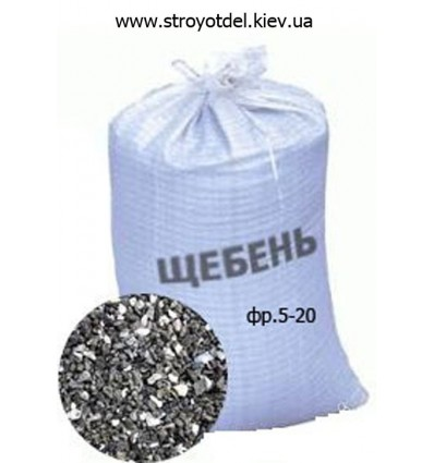 Продам фасованный цемент, песок, щебень c доставкой по украине изображение 2
