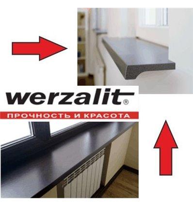 Подоконники Верзалит, Werzalit