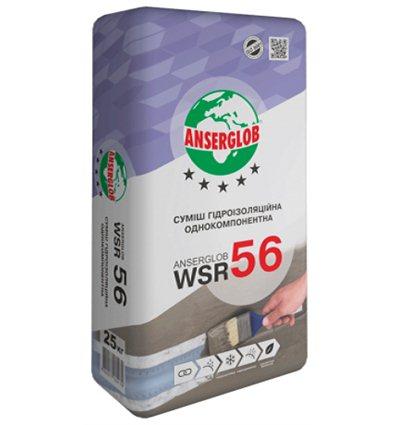 Гидроизоляция АНСЕРГЛОБ WSR-56 однокомпонентная, 25кг