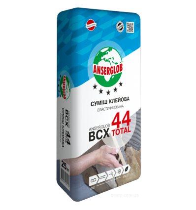 Клей для плитки Ансерглоб клей эластифицированый BCX-44 Total, 25 кг