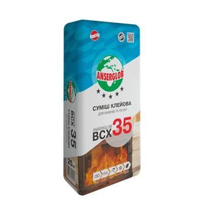 Ансерглоб клей для каминов и печей BCX-35, 25 кг