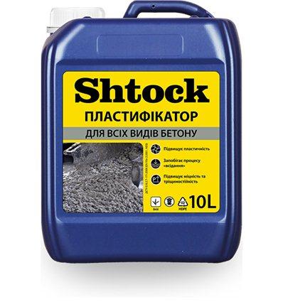 Пластификатор «Для всех видов бетона» Шток, 10л