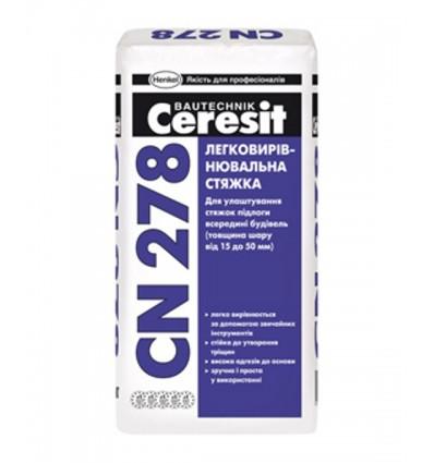 Стяжка пола Ceresit CN-278 легковыравнивающая (15-50 мм), 25кг