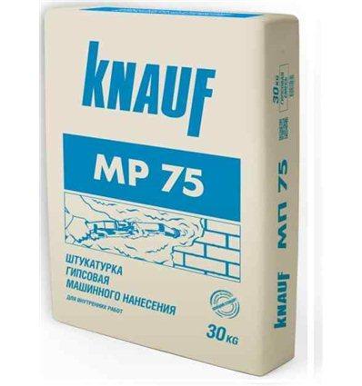 Штукатурка Кнауф машинная МП-75, 30 кг