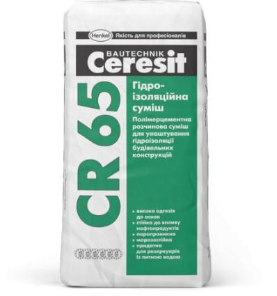 CR-65 Ceresit гидроизоляционная смесь(от 3-15мм), 25кг