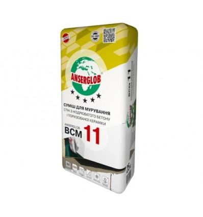 Ансерглоб ВСМ -11 клей для кладки керамических блоков и газоблоков, 25кг
