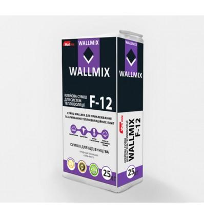Wallmix F-12 клей для крепления и армирования минеральной ваты и пенополистирола, 25кг