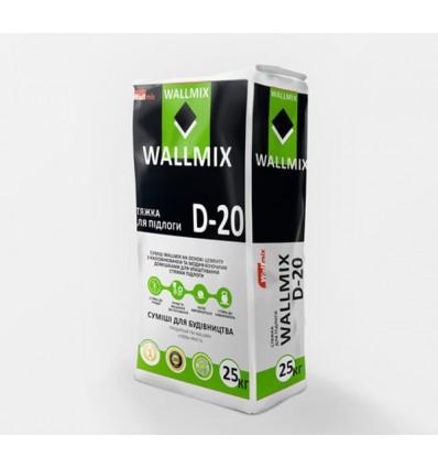 Стяжка цементная Wallmix D-20 (слой 10-40мм), 25кг
