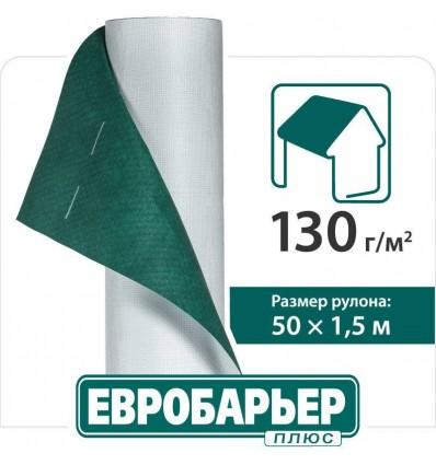 Евробарьер Плюс 150мм х 50м, 75м2