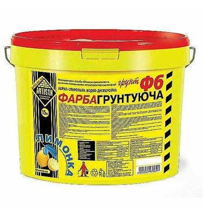 Краска грунтующая АРТИСАН Ф-6 (10 л)