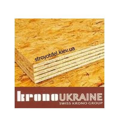 OSB КроноУкраина ОСП-3 Украина 1,25 х 2,5 х 10 мм KronoUkraine
