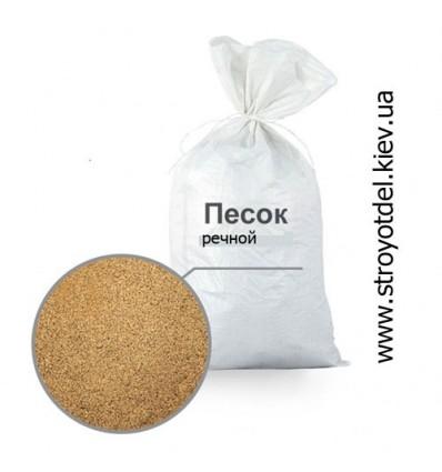 Песок речной в мешках по 50 кг