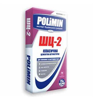 Полимин ШЦ-2 цементная штукатурка Polimin ШЦ-2, 25 кг